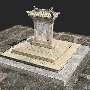 珠海梅溪小石碑-三维模型