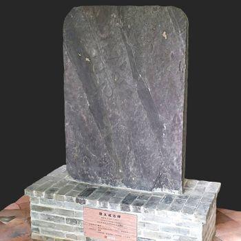 敬义戒石碑-三维模型