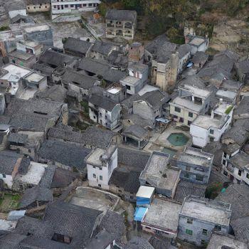 广东连州市 · 元壁村-三维模型