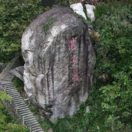 石刻-三维模型