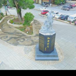 知青雕塑-三维模型
